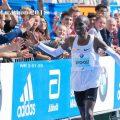 Eliud Kipchoge credits teamwork for his Success
