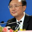 Chinese Foreign Minister Yang Jiechi visits